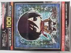 進撃の巨人ミニパズル100ピースちみミカサアッカーマン新品