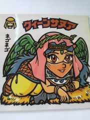 ロッテ 悪魔VS天使シール クィーンサアヌ(ビックリマン)
