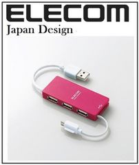 ☆ELECOM USBハブ 充電/通信用microUSBコネクタ+3ポート
