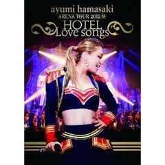 ■DVD『浜崎あゆみ ARENA TOUR 2012 A HOTEL Love songs』