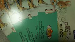 切手払い可 図書カード5000円分�@