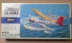 1/72 ハセガワ アメリカ海軍 哨戒水上偵察機 カーチスSOC-3シーガル
