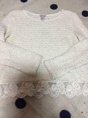 フォーエバー21 girlsセーター