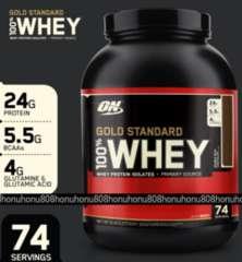 高品質 オプチマム 100%ゴールド ホエイ プロテイン 特大2.3kg ダブルリッチチョコレート