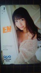 月刊エンタメ AKB48/NGT48 柏木由紀�C