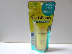 新品・未開封 コーセー スポーツ ビューティ UVウェア ジェル N 60g