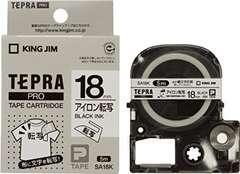 人気急上昇!テプラPRO アイロン転写テープ 18mm