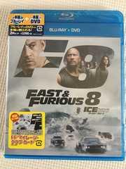 ワイルドスピード 8 Blu-ray+ DVD 2枚セット 美品