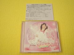 DVD★即決★月島きらり starring 久住小春★ハッピー