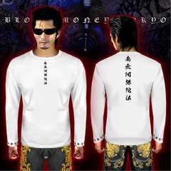送料無料和柄漢字長袖TシャツロンT■服ヤクザヤンキーオラオラチョイ悪17020白-XL