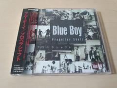 ブルーボーイCD「プロペラシャフト」BLUE BOY●