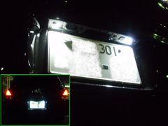 オデッセイRB1・2■クリアナンバー灯レンズ■純正新品加工LEDに