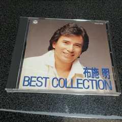 CD「布施明/ベストコレクション」87年盤