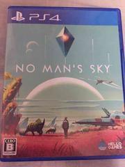 送料込み ノーマンズスカイ 初回特典付き PS4 即決 美品