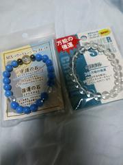 ★激安★天然石クリスタル&ターコイズペアブレス2種類セット!!