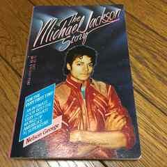 マイケルジャクソンストーリー 1984年 洋書 初版 スリラー他