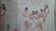 激安!超レア!☆KARA/GOGOサマー☆初回限定盤A/CD+DVD☆帯付き!美品!☆