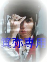 2007年フリーライブ限定ポスター◆完売未使用即決