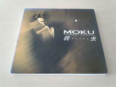 MOKU(高杢禎彦) CD「弱虫(ろくでなし)」チェッカーズ★
