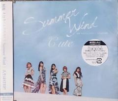℃-ute「何故 人は争うんだろう?/Summer Wind」通常盤 CD 未開封