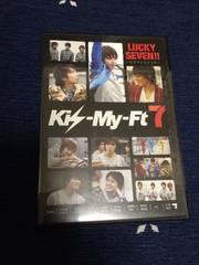 セブンイレブン限定Kis-My-Ft2キスマイスイッチLUCKY SEVEN