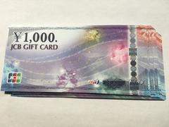 ★JCBギフトカード38000円分_モバペイ&土日OK