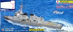 1/700 海自イージス護衛艦 DDG-178 あしがら 新着艦標識デカール付