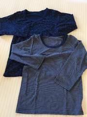 暖か長袖インナーシャツ2枚セット120