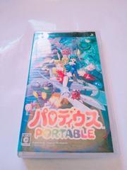 PSPソフトパロディウスポータブル
