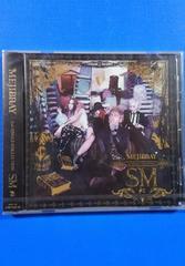 MEJIBRAY メジブレイ 2nd single selection「SM #2」