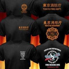 東京消防庁 日本語と英語 ロゴ入り Fire 100%綿 3つのデザイン
