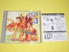 DVD★即決★ミニモニ。★ミニモニ。ジャンケンぴょん