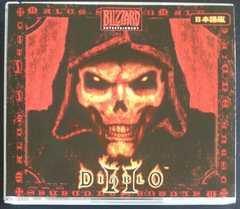 (PC)Diablo 2/ディアブロ2[日本語版]☆取説無し!即決アリ♪