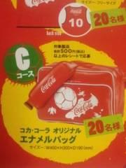 懸賞当選☆コカ・コーラ*オリジナルエナメルバッグ♪(スポーツバッグ)☆