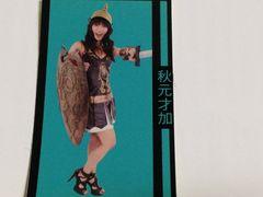 AKB48 秋元才加 シール ステッカー 新品