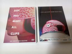 JUDY AND MARY /ALL CLIPS/WARP TOUR FINAL
