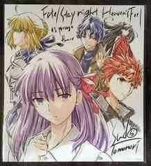 劇場版 Fate/stay night 入場者特典 9週目 メモリアルポートレ