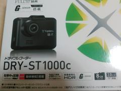 ユピテルDRY-ST1000c(ドライブレコーダー)