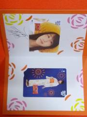 ◆当選品◆亀田 柿の種 有村架純クオカード500円 × 2枚セット◆