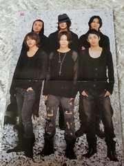 KAT-TUN ポスター50枚以上セット