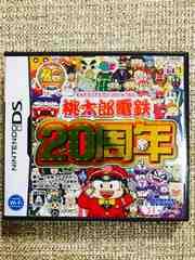 桃太郎電鉄20周年 美品 DS