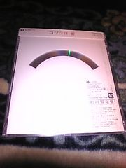 未開封初回盤DVD付きシングルCD,コブクロ 虹