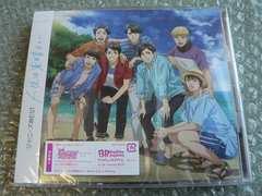 ジャニーズWEST/人生は素晴らしい【初回盤A】CD+DVD/新品未開封