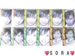 【鈴木あみ】トレーディング.コレクションカード.トレカ12枚セット