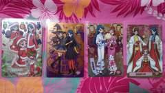 Go!プリンセスプリキュア★カードグミ★イベントカード4枚