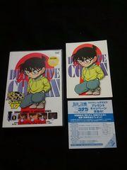 名探偵コナン PART17 Volume.1 TVアニメ DVDポストカード付き