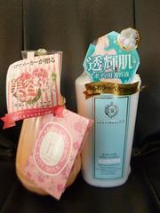 アロマ—メーカーが贈る*美容液ボディミルク*ローズ&ジャスミン
