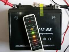 ■バルカンクラシック バッテリー12-BS新品