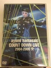 ○浜崎あゆみ○COUNTDOWN LIVE 2004-2005 A○DVD○