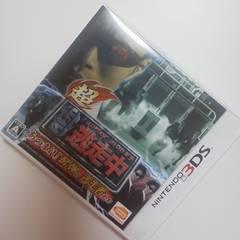 3DSソフト超・逃走中あつまれ!最強の逃走者たち激安即決